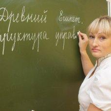 Профессиональная переподготовка и повышение квалификации Педагогическое образование: преподаватель ИСТОРИИ в СПО
